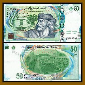 2011 P-94 Unc Tunisia 50 Dinars