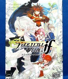 Details Sur Fire Emblem Si Droit De Primogeniture Royaume Anthologie Bd Manga Japonais Livre Japon Afficher Le Titre D Origine