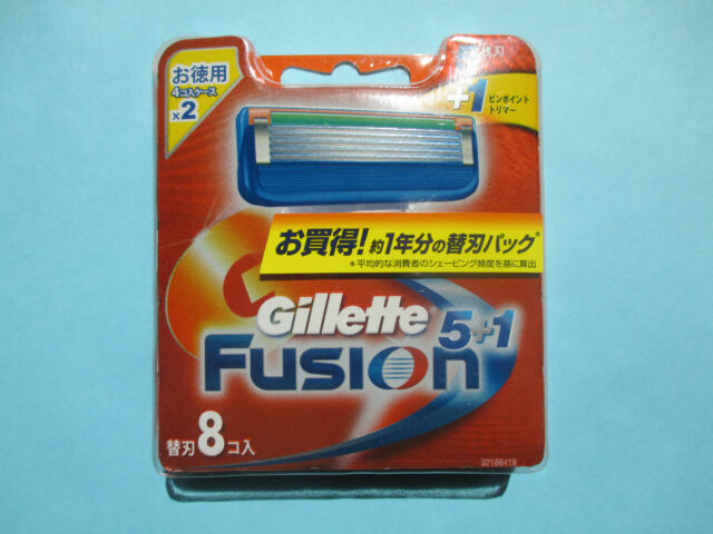 Free Shipping Genuine Gillette Fusion Razor Blade Refills 8 Count Made In German