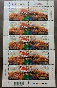 Singapore-stamps-2008-1st-Youth-Olympics-Host-City-1st-issue-sheetlet-MNH-sports