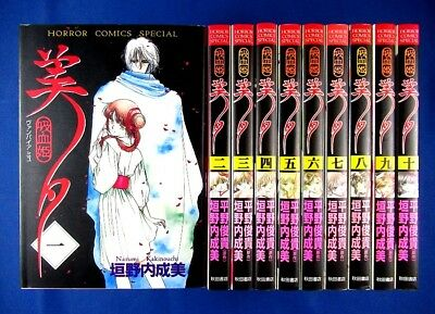 HANA TO AKUMA HISAMU OTO MANGA SET 1-10 JAPANESE COMIC BOOK FREE SHIPPING