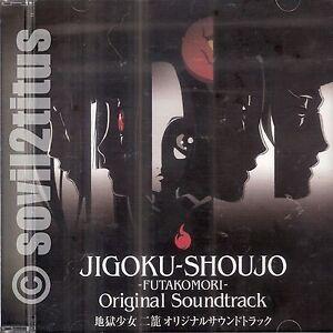 CD-Jigoku-Shoujo-Futakomori-Original-Sound-Track-OST-3457
