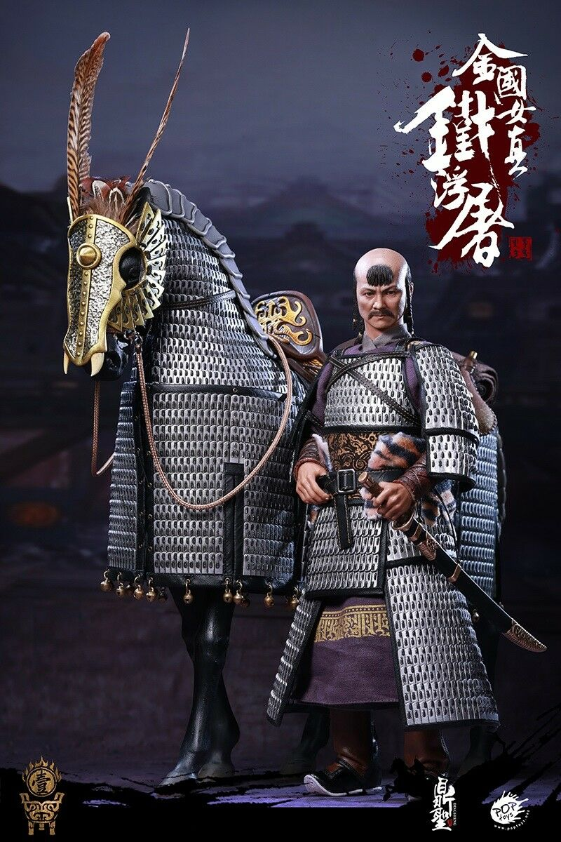 DINGSHENG TOYS×POPTOYS 1 6 DS001 The Jurchen Jin Dynasty Iron pagoda Figure Toy