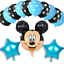 Disney-Mickey-Mouse-Birthday-Balloons-Foil-Latex-Party-Decorations-Gender-Reveal thumbnail 9