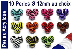 Lot PERLES Acrylique Zébrée Ø 12mm pour vos Création Bijoux, Bracelet