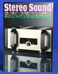 Stereo-Sound-No-110-Spring-1994-Japanese-High-End-Audio-Magazine-in-Japanese
