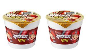 Korean-Instant-Black-Bean-Sauce-Noodle-NONGSHIM-Chapagetti-BumBuk-2pack-Cup