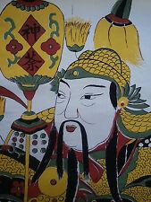 """Asian Art - Handmade Paper - Figure - Silkscreen - Brilliant Colors 38"""" x 25"""""""