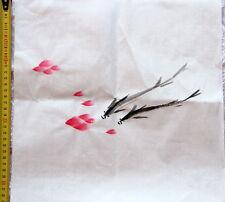 Tableau-peinture chinoise-chinesische Malerei-Chinese Painting-poisson