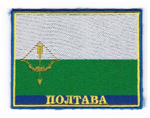 Ukrainian Patch Embroidered Emblem Regional Cities of Ukraine