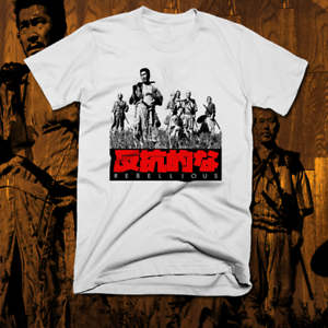 Samurai-t-shirt-japanese-Ronin-Kanji-Warrior-Class-katana-Rebellious-bushido-tee