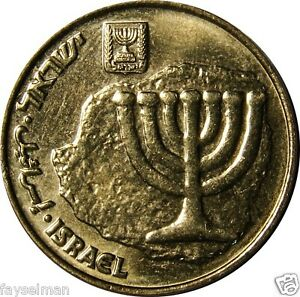 Image Is Loading Ten Agorot New Shekel Gold Coin From Israel