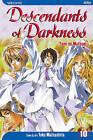 Descendants of Darkness by Yoko Matsushita (Paperback, 2007)