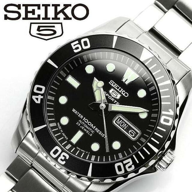 SEIKO SEIKO 5 SPORTS SNZF17J1 Diver's Black Dial Men's Watch Made in Japan