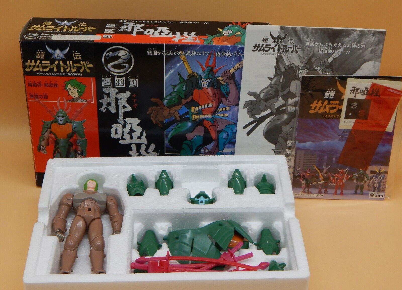 1988 Vintage TAKARA Yoroiden Samurai Troopers NAZA Anime RONIN WARRIORS figure
