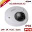 Dahua H.265 IPC-HDBW4231F-AS 2MP PoE IP67 IR20m IK10 Dome Network camera 2.8mm