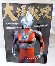 Book JAPAN Tsuburaya Hero Ultraman Complete history