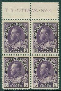 EDW1949SELL : CANADA 1911-25 Unitrade #112a Imprint Block ...