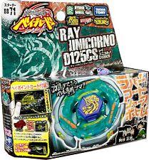 TAKARA TOMY BEYBLADE METAL FUSION BB-71 Ray Striker Unicorno+RIPCORD LAUNCHER