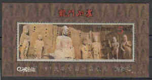 """Volksrepublik China Block 63 II """"Tempel- Überdruck""""  PJZ-7 - perfekt - **/MNH"""