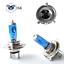 Halogène Lampes dans Xénon optique//Style h1 h3 h4 h7 h8 h11 h15 hb3 hb4 rusedus ® 6000k