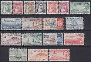 Kuwait-1961-mi-145-62-country-Impressions-rotunda-libre-marcas-mnh