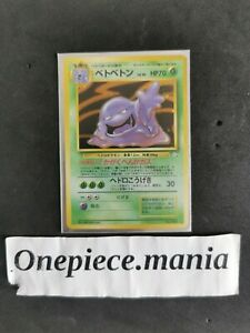 Japanese Holo Muk WOTC Fossil 1997 No. 089 Pokemon Card