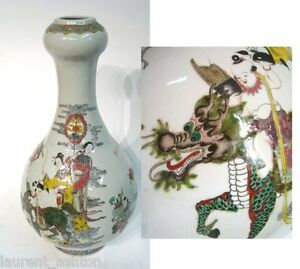 CHINESE-TONGZHI-QING-DYNASTY-PORCELAIN-IRON-RED-BULBOUS-FAMILLE-VERTE-ROSE-VASE