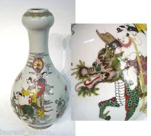 tongzhi restoration