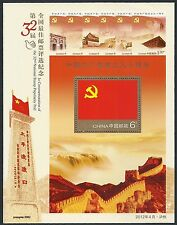China 2012 32nd Nat'l Best Stamp Popularity Poll S/S 90th Party 2011-16 建黨評選