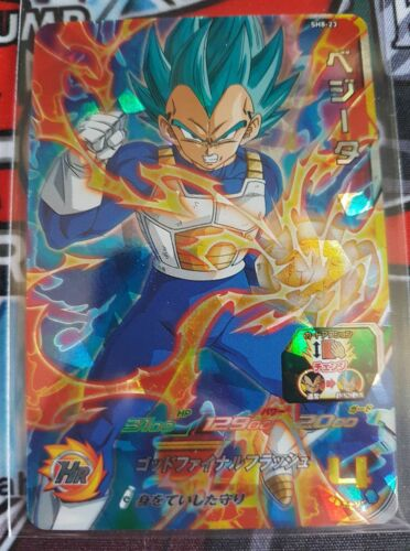 Carte Dragon Ball Z DBZ Super Dragon Ball Heroes Part 8 #SH8-23 Super Rare 2018
