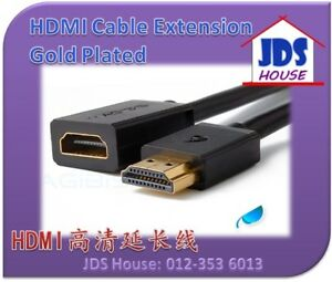 HDMI-Cable-Extension-Extender-Male-to-Female-HDTV-Computer-Extend-Wire-1-0M