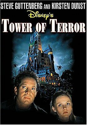 Tower Of Terror Steve Guttenberg Walt Disney Home Video (DVD) (TRAILER INSIDE)