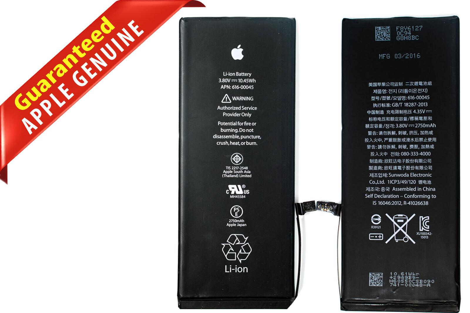 Cinta Adhesiva VybraniuM/® Bater/ía Compatible iPhone 6S Plus 2750 mAh de Alta Capacidad de la bater/ía Original y con Kits de Herramientas de reparaci/ón