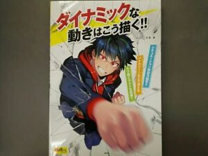 How-To-Draw-Manga-Anime-Dynamic-Action-Technique-Book-Art-Guide