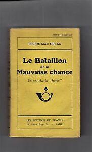 Mac-Orlan-Edition-Originale-sur-Alfa-Le-Bataillon-de-la-Mauvaise-Chance