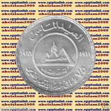"1987 Egypt Egipto Mısır مصر  Silver Coins ""Misr Petroleum Company"",5 P"