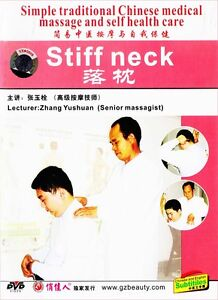 Simple-traditional-Chinese-medical-massage-amp-self-health-care-Stiff-Neck-DVD