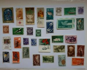 Israel stamps - 7 photos.