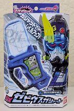 Kamen Rider Ex-Aid - DX Xevious Gashat by Bandai