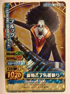 Carte One Piece OnePy Berry Match W Prism Rare PART10 C406-W R F7Hpln2F-08153507-367300429