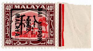 I-B-Malaya-States-Revenue-Perak-40c-Japanese-Occupation