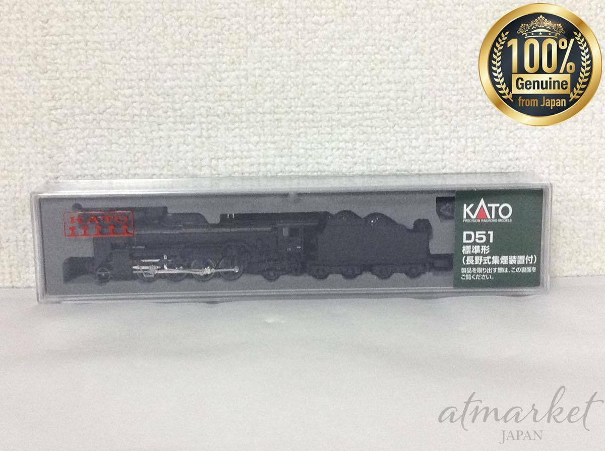KATO N scale 2016 - 6 D 51 standard type Nagano type with smoke collector