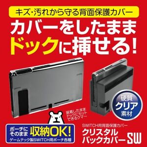 Details about New Protective PC Hard Cover Case for Nintendo Switch without  Joy-con