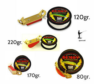 DEMON-GROM-lure-retriever-1st-clas-post-VARIETY-SIZES-amp-WEIGHTS