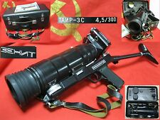 set PhotoSniper FS-12 TAIR-3S 300mm Helios 44M-4 camera ZENIT-12C Soviet Russia