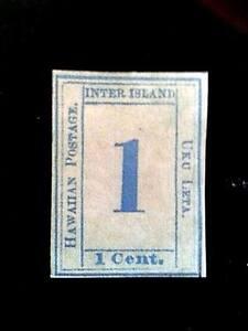 Hawaii-1859-1c-Light-Blue-Bluish-White-8-000-replica