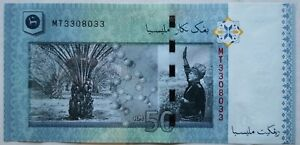 RM50-Muhammad-Ibrahim-sign-RADAR-Number-Note-MT-3308033