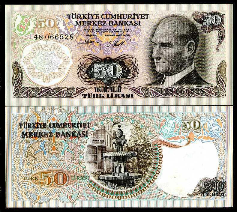 Turkey P-188 L1970 1976 50 Lira Crisp Uncirculated