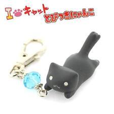 Niconico Nekomura Cat Metal Key Chain Ring Charm Accessory (Kuro/Jump)